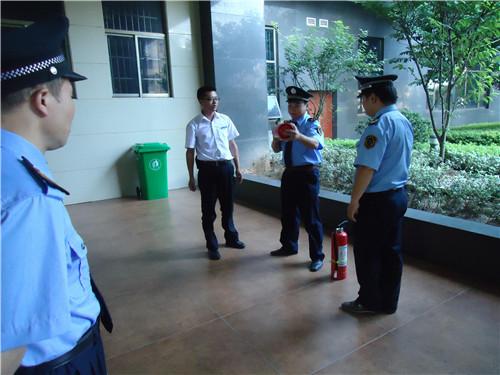 金源大厦物业服务中心组织消防培训